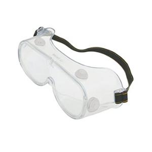 Silverline 140903 - Anti Fog Safety Glasses