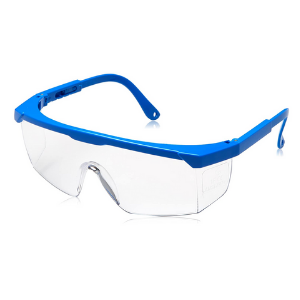 Silverline 868628 - Safety Glasses With Readers